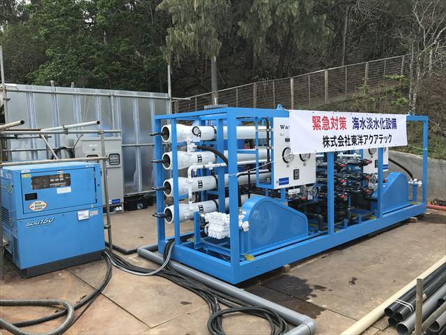 海水淡水化装置写真1.jpg